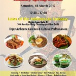 Indonesia culinary spring bazaar